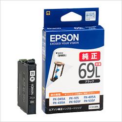 EPSON ICBK69L インクカートリッジ(増量) ブラック 純正