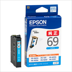 EPSON ICC69 インクカートリッジ シアン 純正
