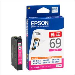 EPSON ICM69 インクカートリッジ マゼンタ 純正