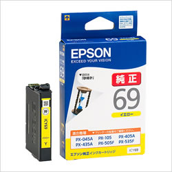 EPSON ICY69 インクカートリッジ イエロー 純正