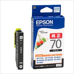 EPSON ICBK70 インクカートリッジ ブラック 純正