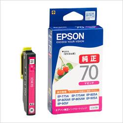 EPSON ICM70 インクカートリッジ マゼンタ 純正