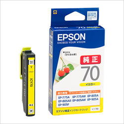 EPSON ICY70 インクカートリッジ イエロー 純正