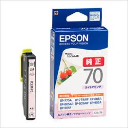 EPSON ICLM70 インクカートリッジ ライトマゼンタ 純正