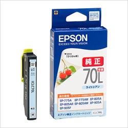 EPSON ICLC70L インクカートリッジ ライトシアン 増量タイプ 純正