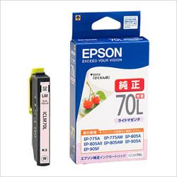 EPSON ICLM70L インクカートリッジ ライトマゼンタ 増量タイプ 純正