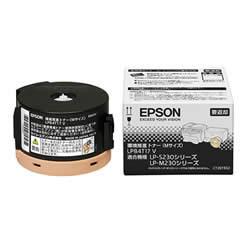 EPSON LPB4T17V 環境推進トナー Mサイズ 純正
