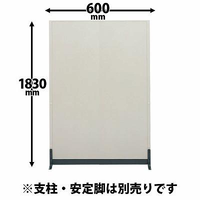 工場用スチールパーテーション SF-LP3シリーズ 標準パネル 幅600mm×高さ1830mm