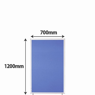 ローパーテーション UKシリーズ 高さ1200mm 幅700mm ブルー