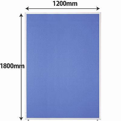 ローパーテーション UKシリーズ 高さ1800mm 幅1200mm ブルー