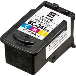 エコリカ ECI-C341C-V リサイクルインク 3色カラー