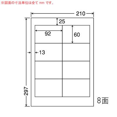 ナナ CL-39B PDラベル レーザープリンター・インクジェット用ラベル