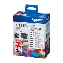 BROTHER LC111BK-2PK インクカートリッジ お徳用黒2本パック