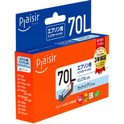 Plaisir PLE-E70L-LC インクタンク ライトシアン 汎用品