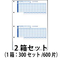 オービック 6202 単票封筒用支給明細書 1式=2箱