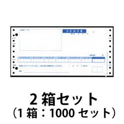 オービック 4028 合計請求書 (3037後継品) 1式=2箱