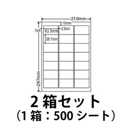 ナナ LDW21QH シートカットラベル(マルチタイプ) 2箱セット
