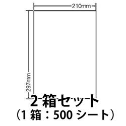 ナナ CL-7 レーザープリンタ用ラベル 2箱セット