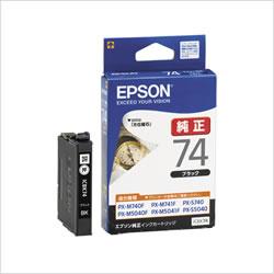 EPSON ICBK74 インクカートリッジ ブラック