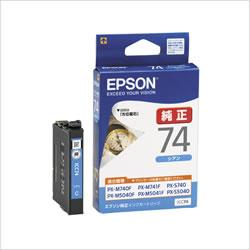 EPSON ICC74 インクカートリッジ シアン