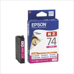 EPSON ICM74 インクカートリッジ マゼンタ