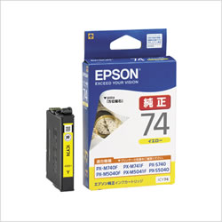 EPSON ICY74 インクカートリッジ イエロー