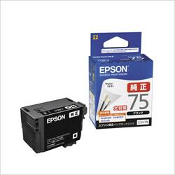 EPSON ICBK75 大容量インクカートリッジ ブラック