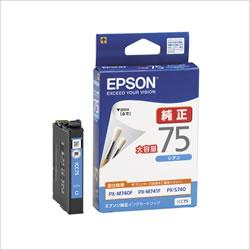 EPSON ICC75 大容量インクカートリッジ シアン