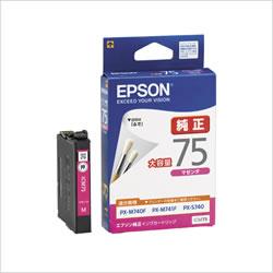 EPSON ICM75 大容量インクカートリッジ マゼンタ