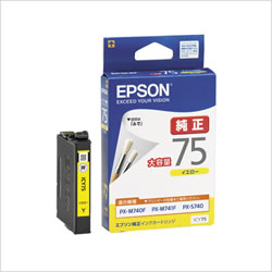 EPSON ICY75 大容量インクカートリッジ イエロー