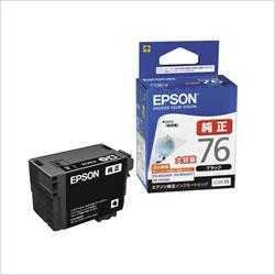 EPSON ICBK76 インクカートリッジ ブラック