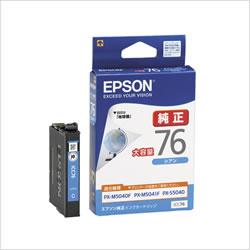 EPSON ICC76 インクカートリッジ シアン