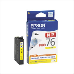 EPSON ICY76 インクカートリッジ イエロー