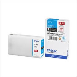 EPSON ICC92L インクカートリッジ シアン Lサイズ