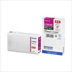 EPSON ICM92M インクカートリッジ マゼンタ Mサイズ