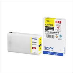 EPSON ICY92M インクカートリッジ イエロー Mサイズ