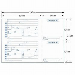小林クリエイト EIAJ-1 EIAJ標準納品書 (事前印刷)