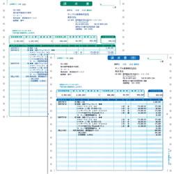 ソリマチ SR342 明細請求書(連続用紙)