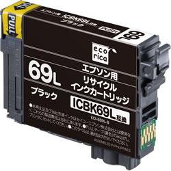 エコリカ ECI-E69L-B リサイクルインク ブラック