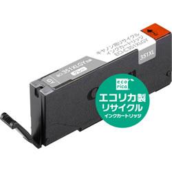 エコリカ ECI-C351XLGY リサイクルインク グレー