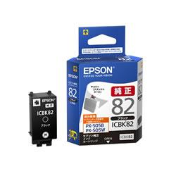 EPSON ICBK82 インクカートリッジ ブラック