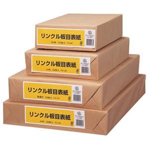 リンクル FO-03 板目表紙 A4判 100枚入