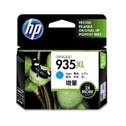 HP C2P24AA HP935XL インクカートリッジ シアン 増量 純正