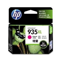 HP C2P25AA HP935XL インクカートリッジ マゼンタ 増量 純正