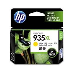 HP C2P26AA HP935XL インクカートリッジ イエロー 増量 純正