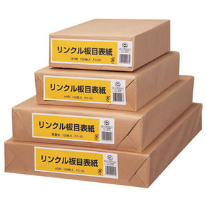 リンクル FO-02 板目表紙 A3判 100枚入