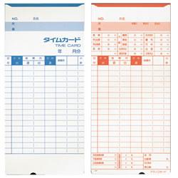 アマノ (標準)Dカード 標準タイムカード