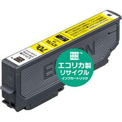 エコリカ ECI-E70L-Y リサイクルインク イエロー