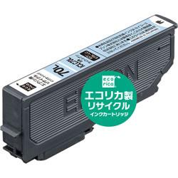 エコリカ ECI-E70L-LC リサイクルインク ライトシアン