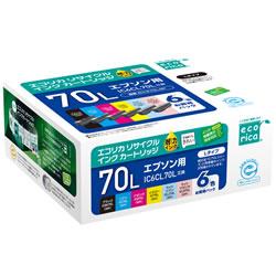 エコリカ ECI-E70L-6P リサイクルインク 6色パック